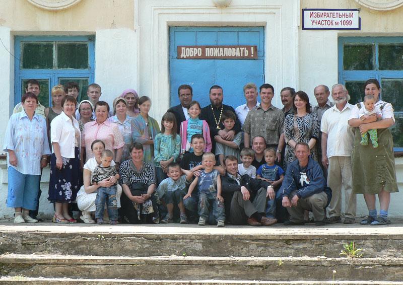 На празднике Святой Троицы в селе Приозёрное Хорольского райоеа 2008