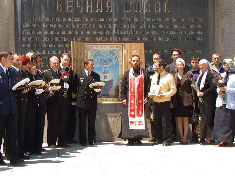 """II-й Морской крестный ход на """"Палладе"""", Порт-Артур (Китай) 2004"""