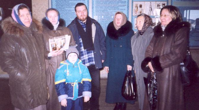 Служение в Хакасии в 2001-2003 гг. Фотоальбом