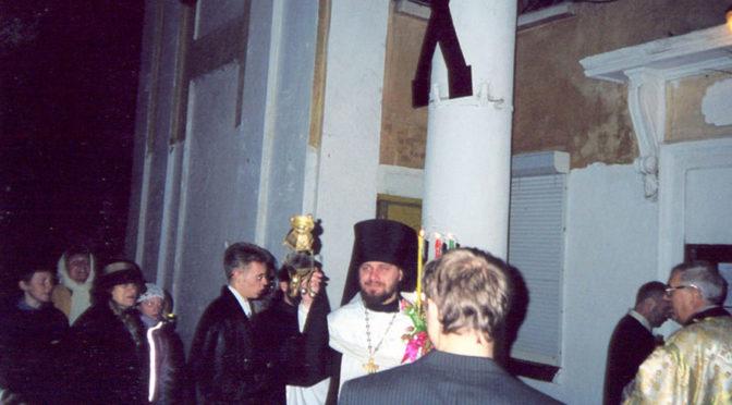 Начало служение Порт-Артурского храма в 2003-2004 гг. Фотоальбом