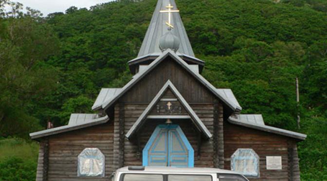 Первые лета в Сахалинской епархии 1994-2001 гг. Фотоальбом