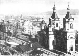 Успенский собор во Владивостоке