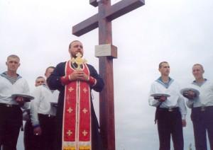 Крест на Русском острове