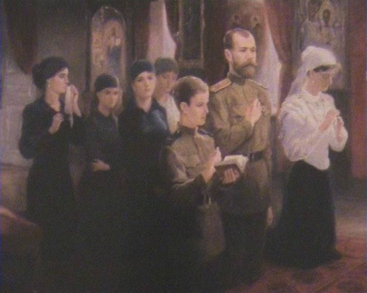 Молитва Царственных Мучеников за свой народ