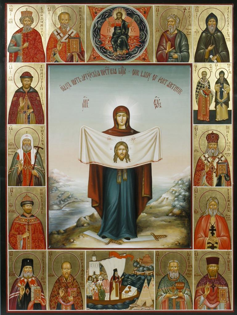 Порт-Артурская икона Божией Матери с клеммами образов святых