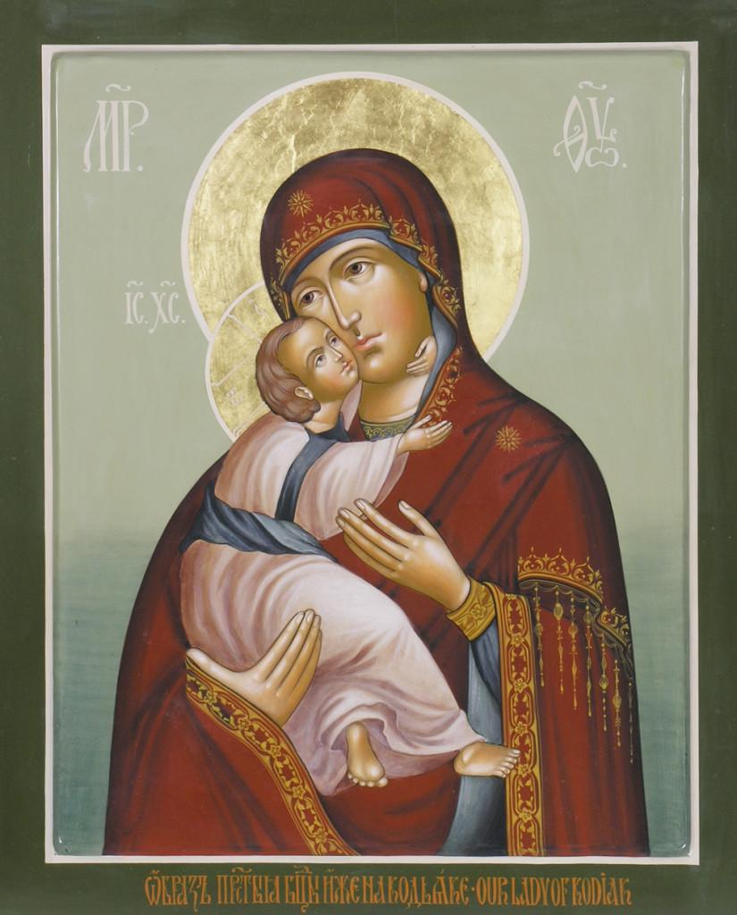 Икона Пресвятой Богородицы иже на Кодиаке обретенная