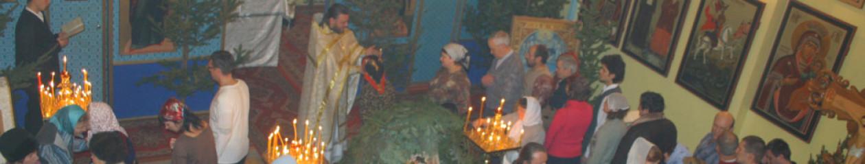 """""""Благословенный Дальний Восток"""" просветительский центр"""