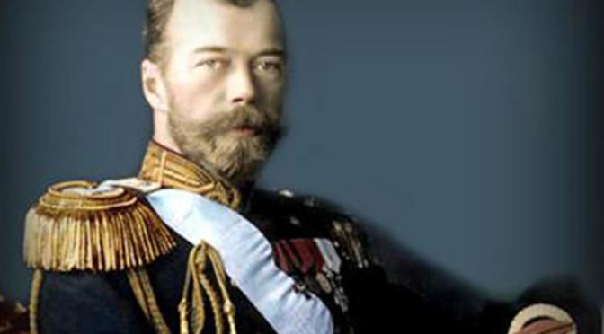 Ко дню рождения святого Царя Николая II