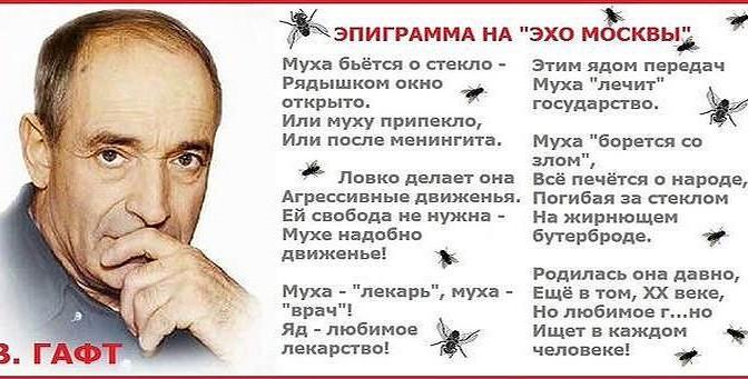 Почему «эхо Москвы» не любит 9 мая