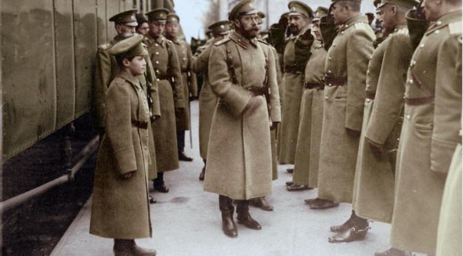 Император Николай II и Великая Отечественная война
