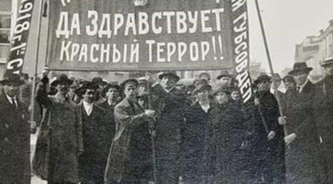 Инфернальная основа культа Ленина