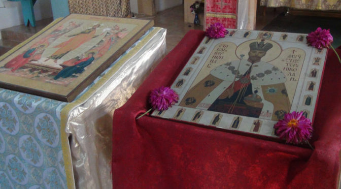 Молебен об Отечестве во время нашествия варваров и иноплеменных