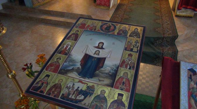 Молебен перед дальневосточной святыней
