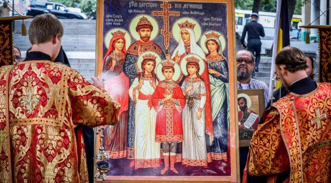 «Мы не выражаем протест, а просто молимся» — православный молебен против фильма «Матильда»