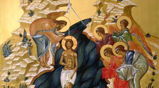 Святое Богоявление в Хороле