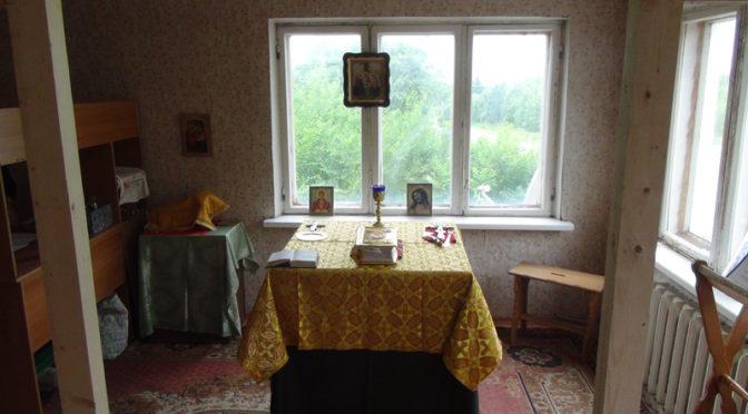 Духовная связь времени восстановлена