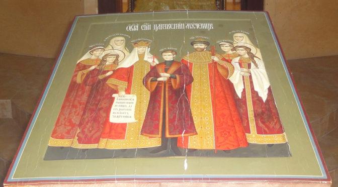 Божественная Литургия в честь 100-летия убиения Царственных Страстотерпцев