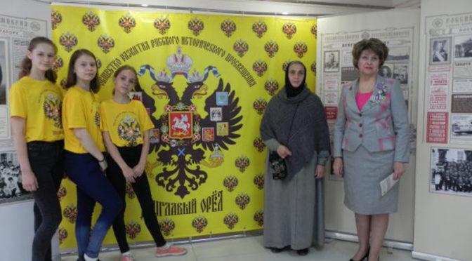 Выставка в честь 150-летия со дня рождения Царя