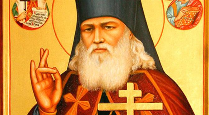 В Приморье прибыли святые мощи Святителя Луки (Войно-Ясенецкого)