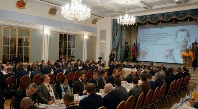 Русские проснулись: в Подмосковье состоялось собрание Общества «Двуглавый Орёл»